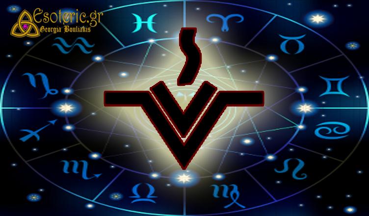 Αστρολογική Εφημερίδα Vesta
