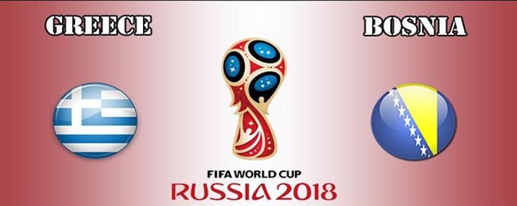 Αγώνας Εθνικής Ελλάδος με Βοσνία