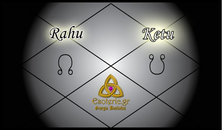 Οι Δεσμοί της Σελήνης στη Βεδική Αστρολογία: Rahu-Ketu, Η αιτία και ο σκοπός
