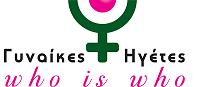 logo-1024x643αα